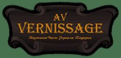 Vernissage-AV